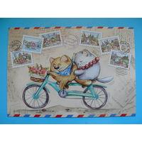Современная открытка, Крокус Кристина, Кругосветное путешествие на велосипеде, чистая.