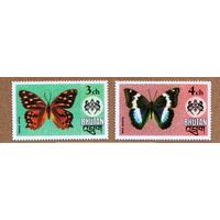 Бутан 1975 г. фауна, Бабочки, новые, **