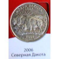 """Квотер (25 центов) 2006 США """"Северная Дакота"""""""