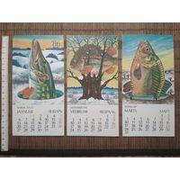 Карманные календарики . Рыбы. 1986 год