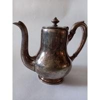 Чайник старинный глубокое серебрение клеймо Германия