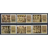 Искусство. Музеи Ватикана. Барельефы. Ватикан. 1977. Полная серия 6 марок. Чистые