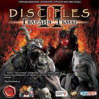 Disciples II Гвардия тьмы