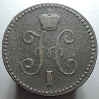 1 копейки 1840 ЕМ, С 1 Рубля!