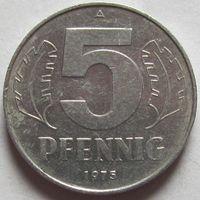 5 пфеннигов 1975 ГДР.