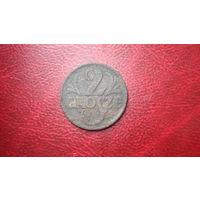 2 гроша 1937 год Польша