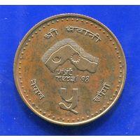 Непал 5 рупий 1997