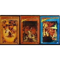 Индиана Джонс. Трилогия (3 DVD)