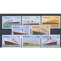 [1992] Сент-Винсент 1989. Корабли. Гашеная серия.