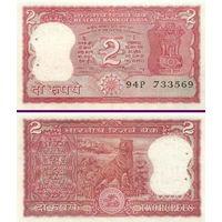 Индия 2 рупии  ТИГР  образца 1975 - 1996 г.г. UNC  (отверстия от степлера)