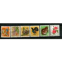 Швейцария - Флора и фауна - 6 марок. Гашеные. Старт с 5 коп. (Лот 19o)