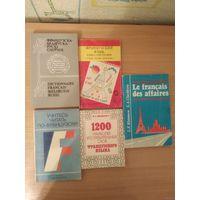 В.Г.Гак Учитесь читать по-французски. Указана цена только за эту книгу.