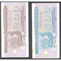 Украина 1992 г. 200 и 500 купон-карбованцев