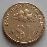 Малайзия, 1 ринггит 1990 г.