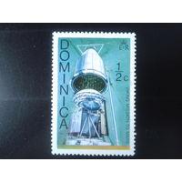 Доминика колония Англии 1976 космический аппарат Викинг