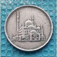 Египет 10 пиастр. Мечеть Мухаммеда Али. Инвестируй выгодно в монеты планеты!
