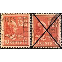 ЦІКАВІЦЬ АБМЕН! 1938 TYLER 10 цэнтаў