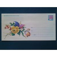2001 хмк цветы