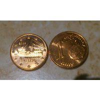 1 евроцент Греция 2003