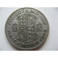 Великобритания 1/2 кроны 1948 г.