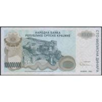 100 000 000 динаров 1993г. Сербская Краина UNC