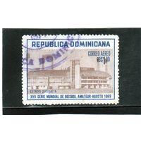 Доминикана. Ми-940. Стадион Quisqueya. Серия: Чемпионат мира по бейсболу.1969.