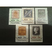 ЮАР 1990 день марки полная серия