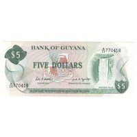 Гайана 5 долларов образца 1966 года. Состояние UNC!