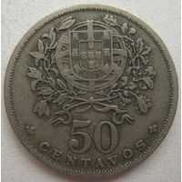 Португалия 50 сентаво 1944 г.