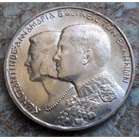 Греция. 30 драхм 1964 г.