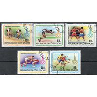 Спорт Кот-д'Ивуар 1979 год серия из 5 марок