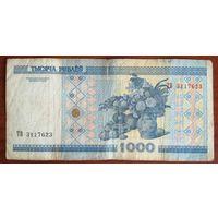 Беларусь 1000 рублей 2000 ТВ