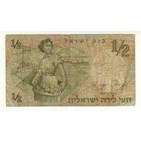 Израиль. 1/2 лиры 1958 г.