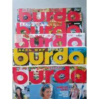 Бурда Burda 1998 год номера: 1, 4, 5, 6