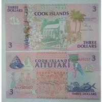 Острова Кука 3 доллара 1992 года UNC