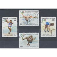 [283] ЦАР 1987.Спорт.Олимпиада.  Гашеная серия.