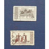Китай. Памятные марки- китайские династии. Дата выпуска:1952-07-01