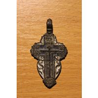 Старый бронзовый крестик, с остатками эмали, находка, выкопан в Якутии, размер 5,8*3,2 см., поломан.