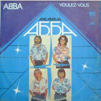 АББА / Voulez-Vous