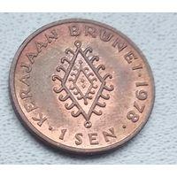 Бруней 1 сен, 1978  6-3-25