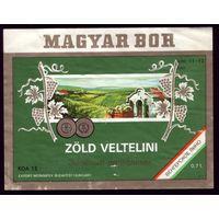 Этикетка винная Венгрия Зелёный велтелини