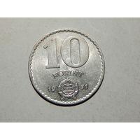 Венгрия 10 форинтов 1971