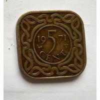 Суринам 5 центов, 1971 2-12-50