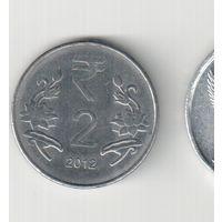 2 рупии 2012 года Индии 20-21