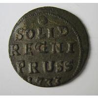 Пруссия. Солид 1733  .к-5