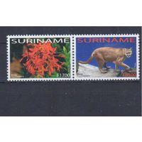 [243] Суринам 2003. Флора и фауна.