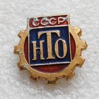 НТО СССР. Научно-техническое общество #0743-OP16