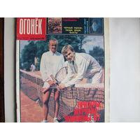 """Журнал """"Огонек"""", 1987 г. (номера 36-52)"""