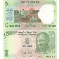 Индия  5 рупий  2010 год  UNC