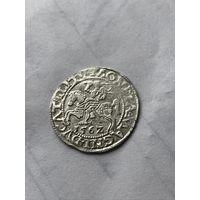 Полугрош 1562 (2)